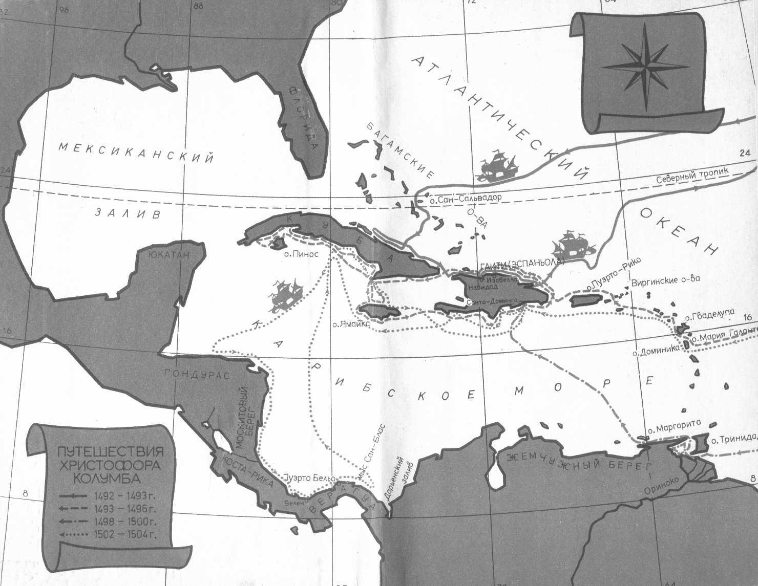 Путешествия христофора колумба карта